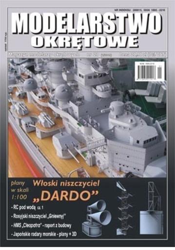 IJN sea radars.