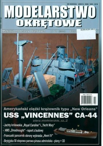 RN 50 ft Admiral's pinnase